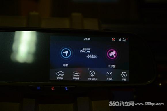 伟德app官网 9