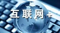 坚守18载 赛浪刘顺钊3大绝招制胜后市场连锁