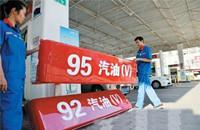 在中国,去加油站加油,这些门道必须知道!
