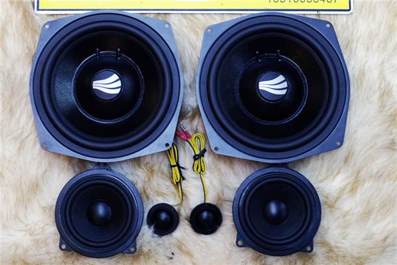 德国彩虹宝马专车专用三分频套装喇叭 专属后腔低频爆发力加倍