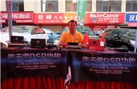 MECA中国汽车音响改装节南宁站 中鼎电子展示强大产品吸引眼球