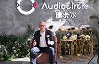 专访德国瑞卡尔汽车音响 老牌团队重新出发带来德国靓声创新