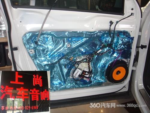 西安汽车音响改装 大众途观音响改装高清图片