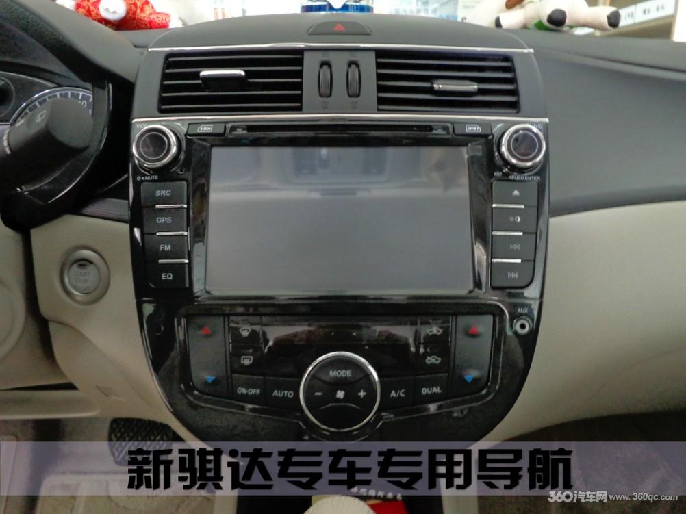 新骐达改装路特仕专车专用导航高清图片