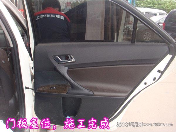 丰田锐志音响改装 西安上尚汽车音响高清图片