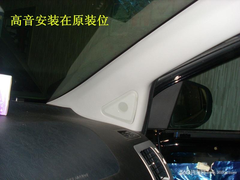 临沂汽车音响改装 比亚迪S6音响改装升级雷贝琴套餐高清图片