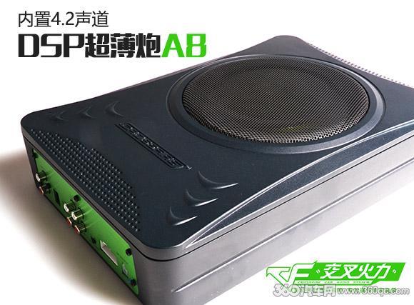 bf999博胜发官方网站 9