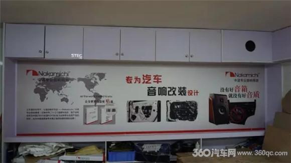 中道汽车隔音技术示范店巡礼珠海惠声汽车音响高清图片