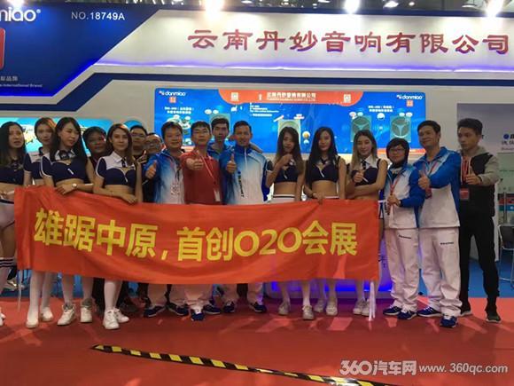 亚搏体育官网平台登录 3