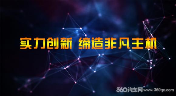 十大靠谱网投平台 2