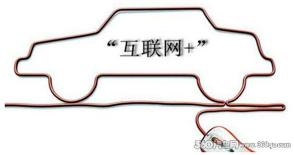十大靠谱网投平台 6
