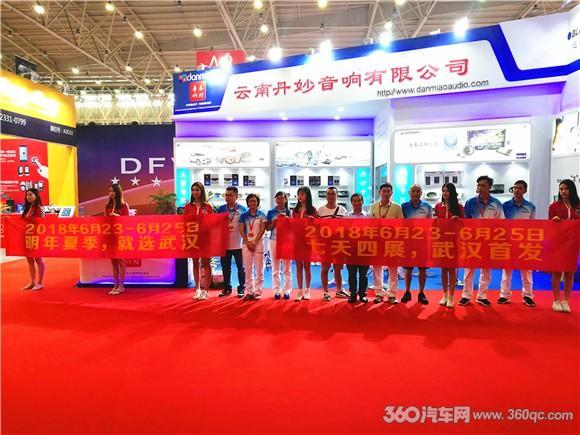 亚搏体育官网平台登录 39