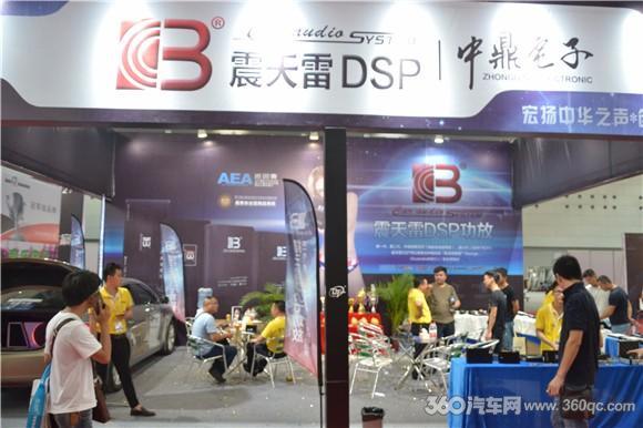 www.sbf282.com 8