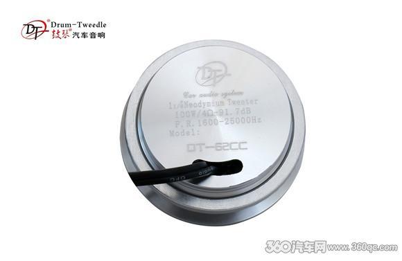 永利集团网站248cc 16