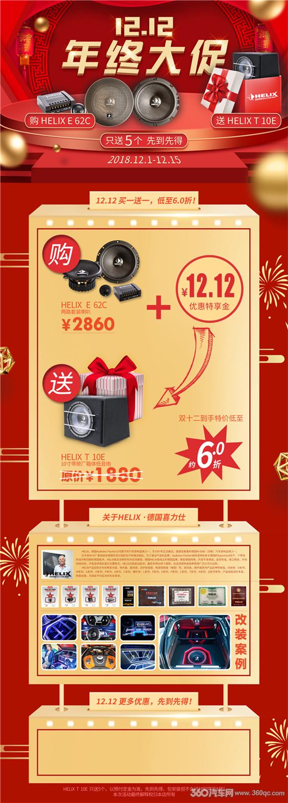 新葡萄京娱乐app下载 5