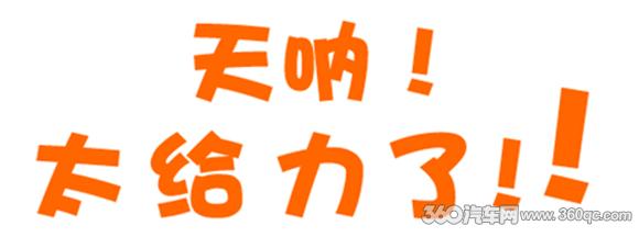 新葡萄京娱乐app下载 13
