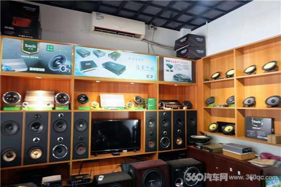 永利集团网站248cc 4