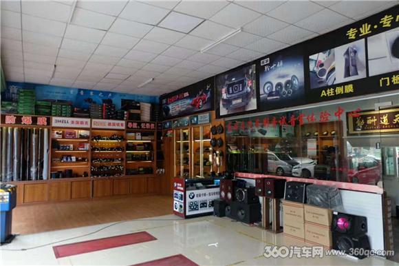 永利集团网站248cc 3