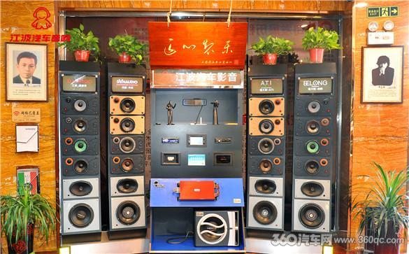 402com永利平台-永利402com官方网站 18