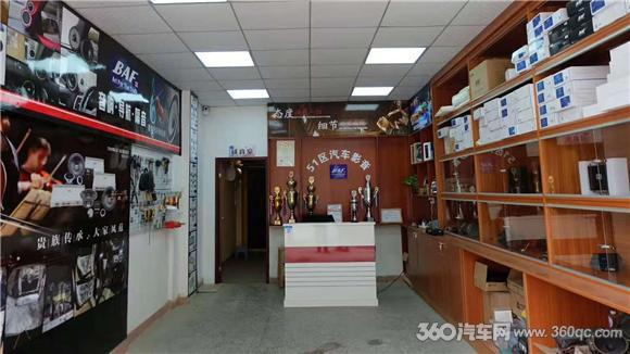 江苏快三官网 17