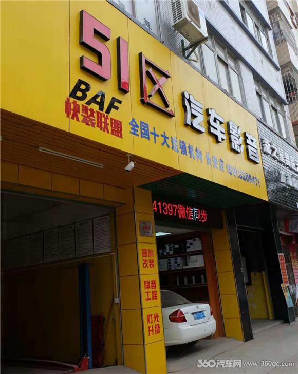 江苏快三官网 2
