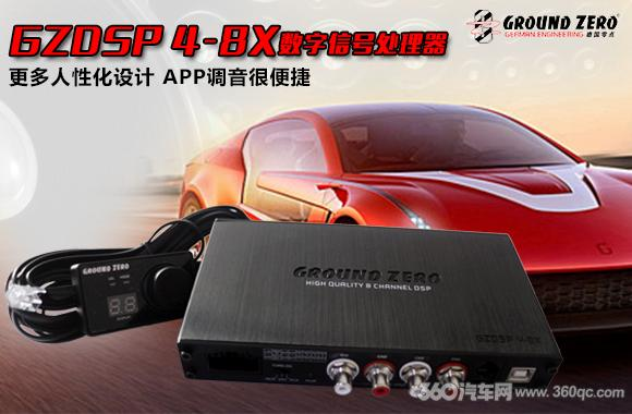 永利集团网站248cc 1