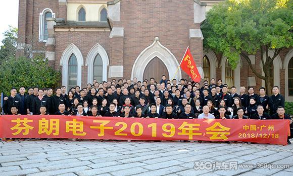 bf999博胜发官方网站 25