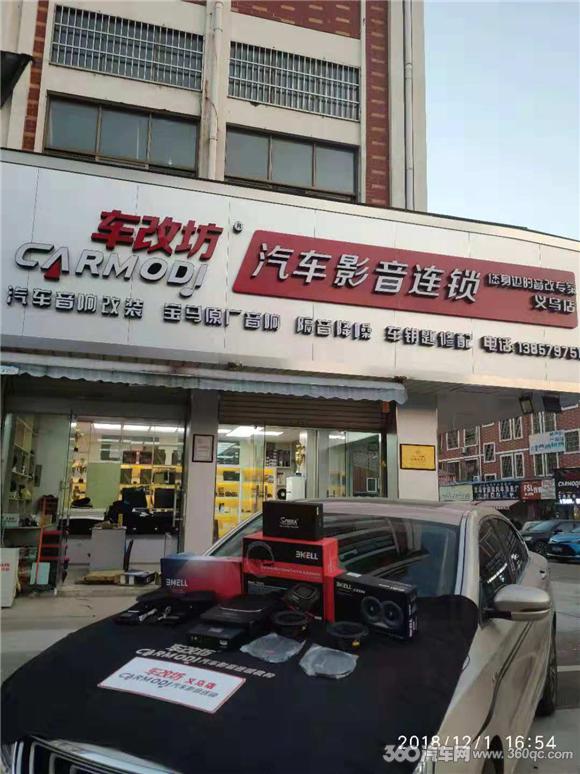 美高梅官网 1