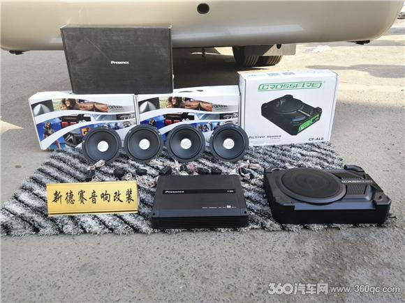 betway必威中文官网 4