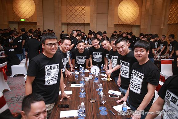 夏果商服第一届家庭会议越南芽庄盛大举办 突破