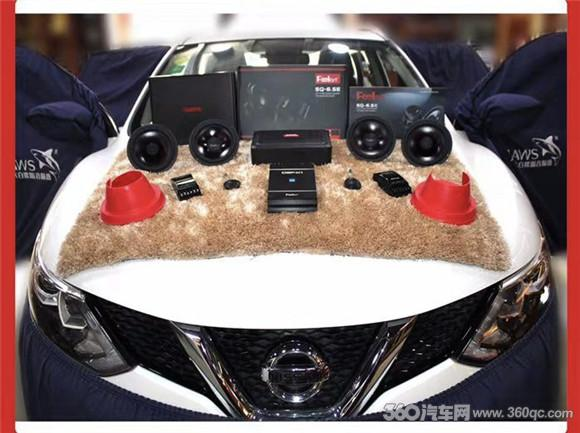 尼桑逍客汽车音响改装芬朗 专注声音品质享受声音魅力