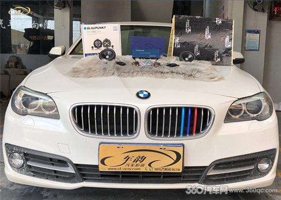 滚动:新款宝马525Li改装蓝宝汽车音响专车专用开启全新车生活