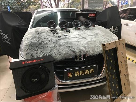 【热点】本田凌派改装丹麦芬朗汽车音响简单升级没想到效果超赞